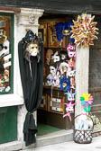 Maskenladen-Calle-de-la-Chiesa.jpg